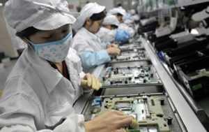 Производство во Вьетнаме