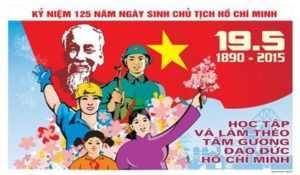 День рождения Хо Ши Мина во Вьетнаме