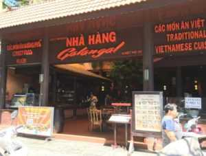 Ресторан Galangal в Нячанге