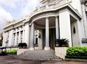 Музей города Хошимин