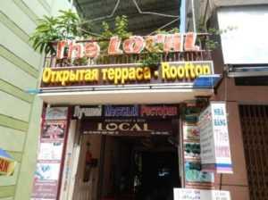 Ресторан Local в Нячанге