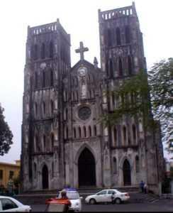 Кафедральный собор Святого Иосифа