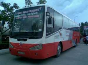 Поездка на автобусе из Хошимина в Далат