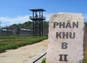 Кокосовая тюрьма на острове Фукуок