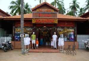 Магазин одежды в Муйне