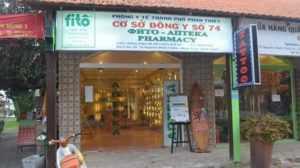 Где купить лекарства во Вьетнаме?