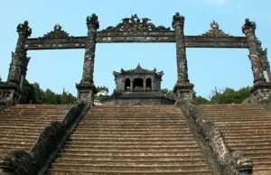 Хюэ. Вьетнам