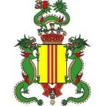 Герб вьетнамской империи