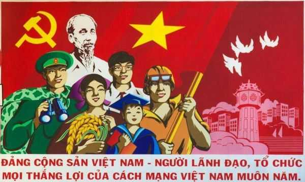 Прикольное поздравление от вьетнамца