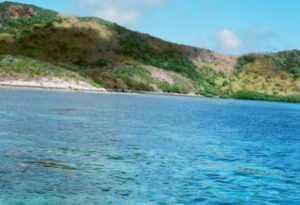 Где самое синее море во Вьетнаме?