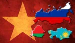 Действие тарифного режима между Вьетнамом и ЕАЭС