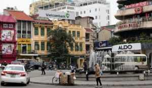 День культурного наследия во Вьетнаме