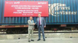 Железная дорога между Россией и Вьетнамом