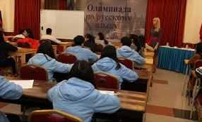 Олимпиада по русскому языку во Вьетнаме