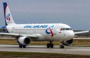Запускаются новые рейсы из Екатеринбурга в Ханой