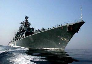Корабли Тихоокеанского флота прибыли во Вьетнам