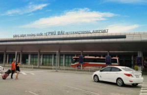 Расширение аэропорта Хюэ обойдётся в 95 млн. $