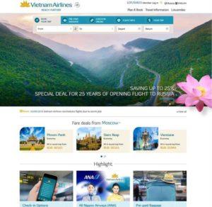 Vietnam Airlines добавят бронирование отелей на свой сайт