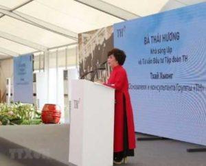 Открылся молочный завод TH Group в России