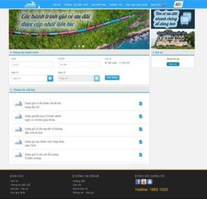 Во Вьетнаме запущены сайты по бронированию билетов на поезда