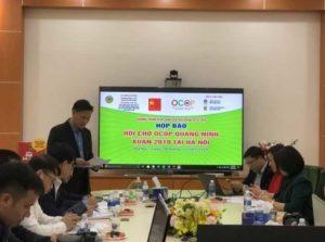 Выставка Quang Ninh OCOP впервые прошла в Ханое