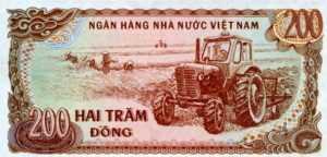 Трактор «Беларусь» на деньгах Вьетнама
