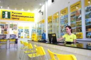 Экскурсии в русском информационном центре Нячанга