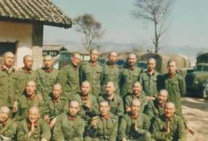 Война Китая и Вьетнама 1979 года
