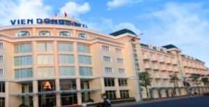 Vien Dong Hotel 3. Нячанг