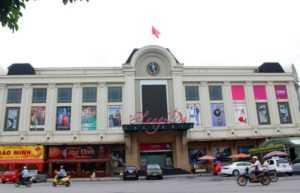 Рынок Hang Da