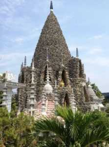 Храм Ту Ван
