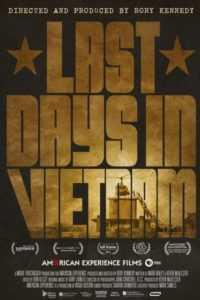 Исторический фильм «Последние дни во Вьетнаме»