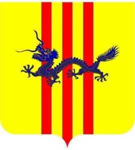 Герб Республики Вьетнам