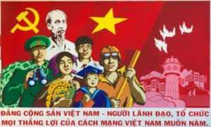 Государственное устройство Вьетнама