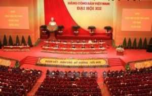 Коммунистическая партия Вьетнама