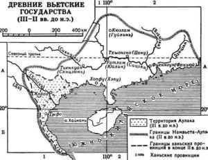 Карта Древнего Вьетнама