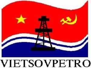 «Вьетсовпетро» разморозит бурение на шельфе во Вьетнаме