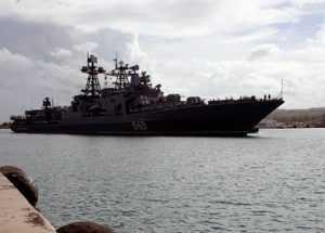 Боевые корабли Российского флота во Вьетнаме
