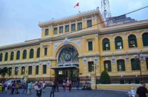 Здание почты в Хошимине