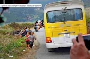 Дети во Вьетнаме выпрашивают подарки у туристов