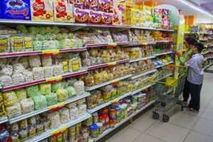 Супермаркет во Вьетнаме