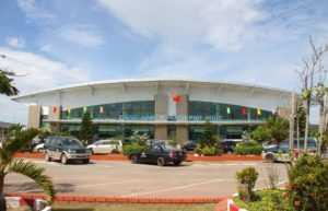 Аэропорт Зыонгдонг на Фукуоке