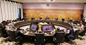 Итоги саммита АТЭС 2017