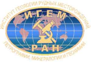 Геологи из Сибири провели исследовательские работы во Вьетнаме
