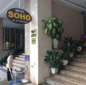 Soho Hotel 3
