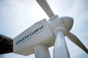 Ветряная электростанция мощностью 39 МВт появится во Вьетнаме