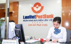 LienVietPostBank заключил кредитное соглашение на сумму 50 млн. $