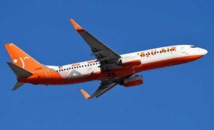 Jeju Air планирует запустить рейсы Тэгу – Дананг