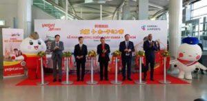 Vietjet Air запустили рейсы Хошимин – Осака