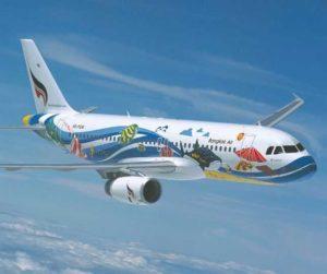Bangkok Airways открывает прямой рейс Бангкок ─ Камрань